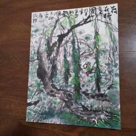嘉德四季48当代风华——中国当代绘画