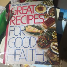 Great Recipes for Good Health健康食谱