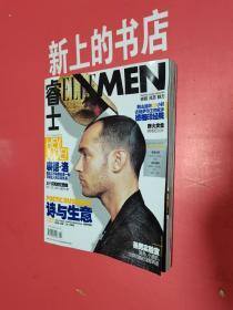 睿士,2012年六月