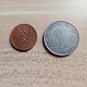 外国钱币  加拿大1978年硬币(面值1)(YB6)