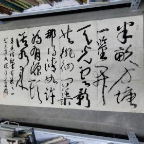 徐汉炎书法原盐城组织部长著名书法家8