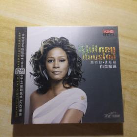 惠特尼•休斯顿白金精选3CD(汽车专用)