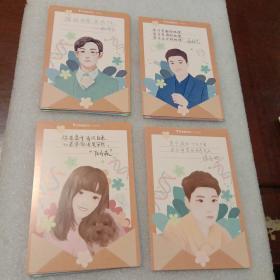 学而思培优广州分校:教师励志语卡片24枚(绘画图案如图 )