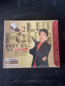 CD吕方---浪漫情歌精选