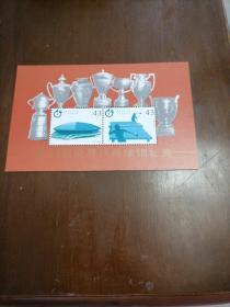 第43届世界乒乓球锦标赛纪念张