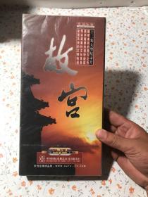 十二集大型纪录片【故宫】6碟装DVD