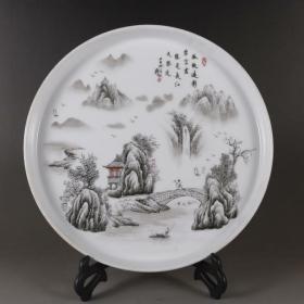 墨彩山水图茶盘