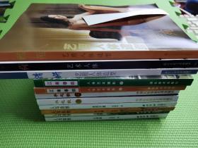 11册人体摄影集合售: 艺用人体造型3册《清妍》、《荷》、《雅苑》,《人与自然-水乡 山涧 老房子 田野》4册、《水之歌》上下册、《江南春韵》上下册