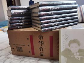 余华作品(全13册)全新正版现货仅仅一套精装赠送纪念册