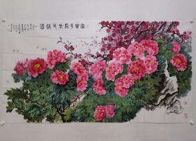 保真书画,金亭亭(爱新觉罗·亭亭)六尺整纸精美国画《富贵花开春色满园》一幅96×179cm,软片,