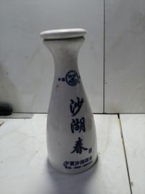 沙湖春酒瓶