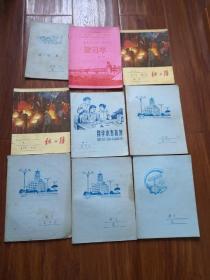 老練習本:帶語錄、煉鋼等9個合售  寫過    品如圖  21號柜
