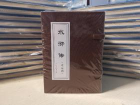 特惠| 水浒传(连环画)(共26册)