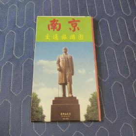 1999年南京交通旅游图