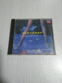 福茂唱片原版CD《莫札特交响乐精华》