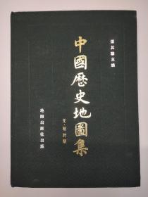 中国历史地图集第七册元·明时期