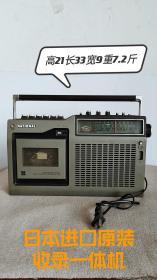 日本进口收录一体机一台  保存完整 品相好 收音机能正常收听