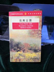 远离尘嚣 英语 经典世界文学名著丛书