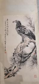 胡汀鹭弟子,常州著名已故画家张恳 国画   终身包真