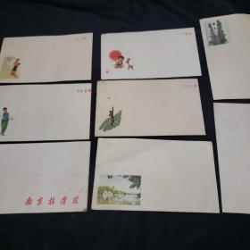 七八十年代老信封(八封空白)四个文革样本