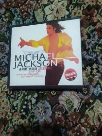 迈克尔杰克逊[纪念特辑]  1958-2009