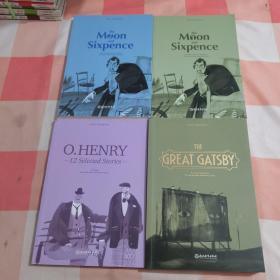 了不起的盖茨比+The Moon and Sixpence1.2.+O.HENRY(4本合售)【内页干净】