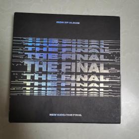 韩国组合IKON光盘3张及大量图册等宣传品共3盒合售