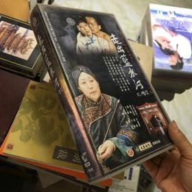 走出蓝水河VCD 【电视剧--斯琴高娃 李建群】20VCD