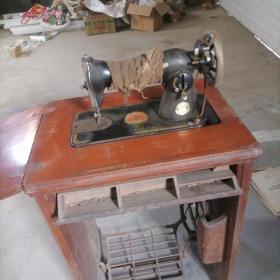 五一牌 缝纫机 天津华北缝纫机厂出品 木架子