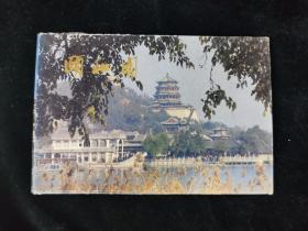 (明信片) 颐和园