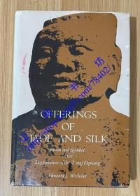 Offerings of Jade and Silk: Ritual and Symbol in the Legitimation of the T'ang Dynasty