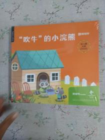 猿辅导 幼儿园大班 全7册 全新塑封