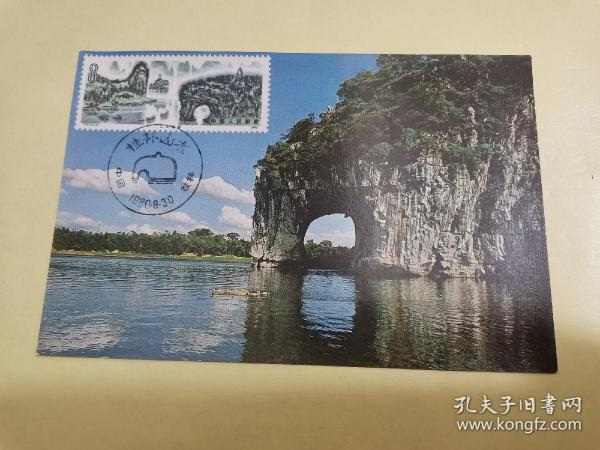 6.16~13-桂林山水风光极限片一枚