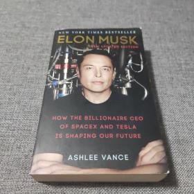 Elon Musk new updated edition