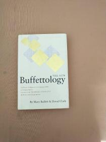 The New Buffettology:The Proven Techniques for Investing Successfully in Changing Markets That Have Made Warren Buffett the World's Most Famous Investor