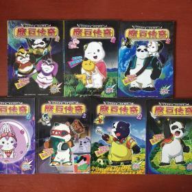 《魔豆传奇》7册和售. 缺第6册 中国童趣出版有限公司 编写 私藏 书品如图..