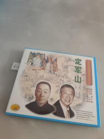 中国京剧音配像精粹-定军山