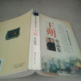 张小娴作品集现当代名家精品书