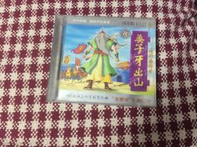 VCD: 封神榜传奇之姜子牙出山  双碟装,上海美术电影制片厂金鹰奖卡通巨作