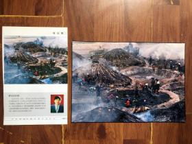 【老照片】共和国50年摄影获奖作品:《中国环境报》摄影记者高光德作品