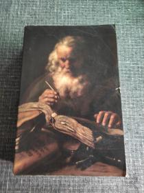 【英文原版】Aldrich:Catalog handbook of fine chemicals(1988-1989)【奥尔德里奇:精细化学品目录手册(1988-1989年)】