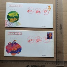 2001年中国邮政贺年(有奖)明信片(贺卡型)邮资封,4个一套合售,信封带贺卡 贺卡未使用