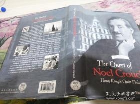 The Quest of Noel Croucher