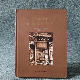 颐和园长廊苏式彩画
