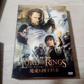 DVD光盘电影魔戒3国王归来