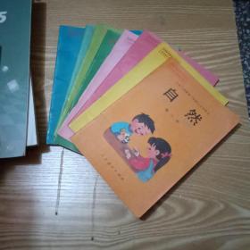 九年义务教育六年制小学教科书----自然3.4.6.7.9.10.11.12.期