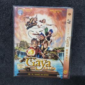 重返戈雅城 DVD 光盘 碟片未拆封 外国电影 (个人收藏品)