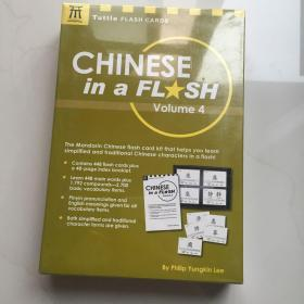 英文原版    Chinese in a Flash Volume 4 (Tuttle Flas)