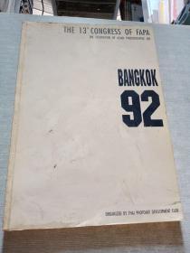 THE 13 CONGRESS OF FAPA BANGKOK92
