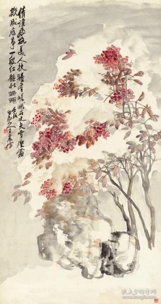 王震-雪天笠。 纸本大小81.89*154厘米。 宣纸艺术微喷复制